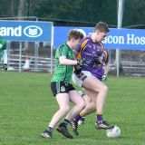 Minor A Football League  Game Kilmacud Crokes Versus Lucan  Sunday March 10th Silverpark